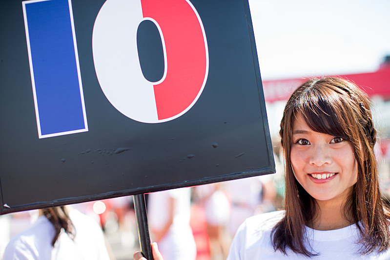 VC Japonska
