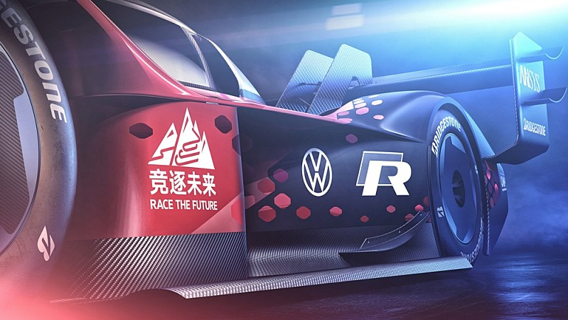 Volkswagen ID.R Red